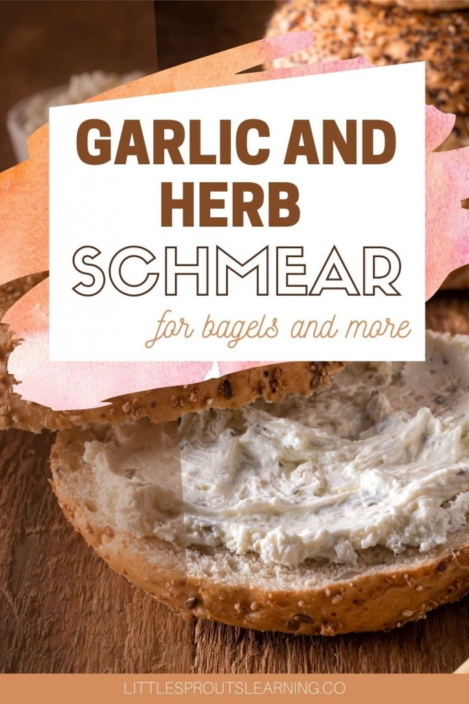I love me some bagels and schmear and this garlic and herb schmear is some of the best I've ever eaten. It would be a disservice to bread not to share it.